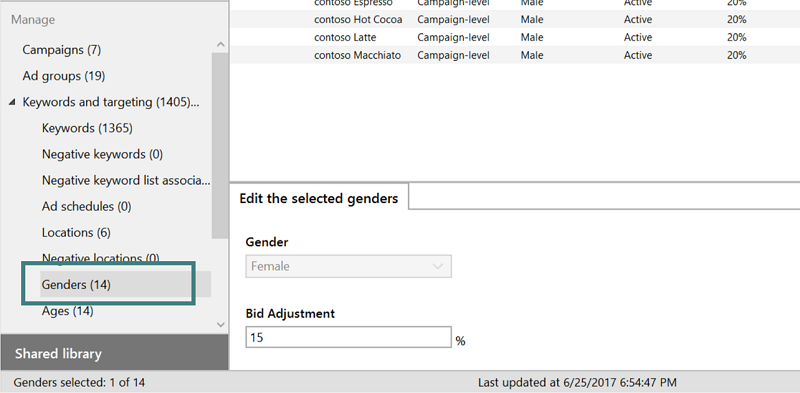screenshot showing edit selected gender ad option