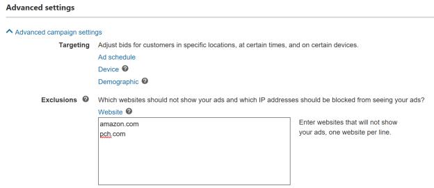 螢幕擷取畫面顯示進階設定中 [排除網站] 的輸入欄位。
